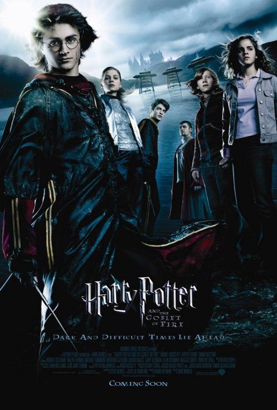 Harry Potter/ ჰარი პოტერი და ფილოსოფიური ქვა (2000/ქართულად)